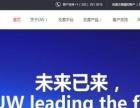 优沃FX加盟 零售业 投资金额 1万元以下
