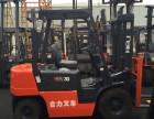 2017年1-10吨叉车优惠转让合力杭州TCM.小松二手叉车