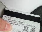 转让一张 恒力健身卡 VIP健身银卡 (14个月)