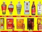 茅台回收多少钱一瓶 茅台酒瓶回收价格