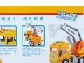 儿童精灵狗惯性工程车挖掘消防邮政洒水警车搅拌音乐故事玩具车