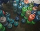 快速 安全配送瓶装液化气