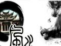舟山师宇环境公司(命理风水起名)策划