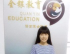 广西南宁西乡塘区专业英语外教老师