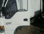 五十铃货车 五十铃N系列 五十铃 N系列轻卡 120马力 4X2