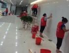 北京保洁服务公司