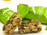 南瓜籽酥糖 268g袋装四川特产休闲微商零食糖果批发一件代发