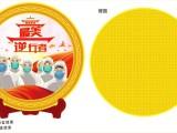 广州制作疫情纪念奖牌,荣誉纪念徽章纪念币公司年会奖品