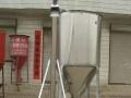 立式不锈钢化工干粉搅拌机