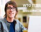沈阳世贸思科认证 权威网络工程师课程 CCIE讲师授课