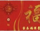 回收北京购物卡 百盛卡王府井卡翠微卡华联卡新世界卡赛特卡