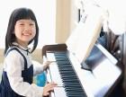 沙市航空路迎元旦特惠实验小学天籁声乐钢琴招生啦