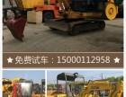 重庆二手挖掘机价格