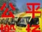 上海公平搬家,搬家专业正规,信誉至上,全市最低价