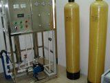 二级反渗透纯水机 纯净水反渗透设备 反渗透设备
