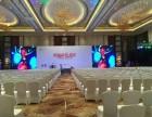 上海專業舞臺燈光音響出租活動舞臺搭建需要什么設備