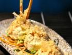 成都寿司 日本料理 免费加盟 一对一培训