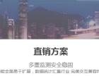 郑州网站建设/微分销/小程序/商城/手机网站
