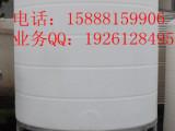 塑料桶 食品级1吨塑料锥底水箱2吨塑料储罐3吨塑胶锥形水塔