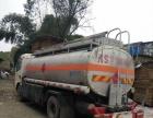 转让 加油车东风多利卡东风5吨8吨12吨加油车带手续