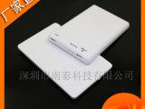 新款移动电源+U盘套装机  4GB/8gb内存充电宝 新颖商务礼