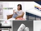 杭州西湖、拱墅、江干、下城LOGO设计-资深设计师