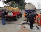 屯溪管道疏通下水道疏通高压车冲洗清淤管道检测维护