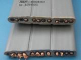 耐油耐折抗撕裂 行车起重扁电缆 YFFB