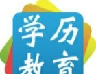 公务员、事业单位2017广西民族大学成人函授高起专