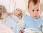 小酷豆婴儿用品 小酷豆婴儿用品诚邀加盟