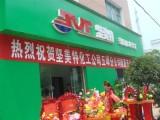 广州坚美特化工科技有限公司 广东防水十大品牌免费加盟