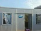 得劳斯住人集装箱活动房,移动板房,卫生间,淋浴房