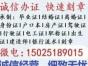 春节优惠证件找办