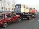 涪陵道路救援24小时搭电 拖车 换胎长途拖车