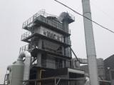 出售沥青搅拌站蓝烟环保设备,北京沥青搅拌站除尘设备厂家地址