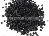 东莞品硕 碳纤增强导电ABS塑料 ABS加碳纤增强导电塑料