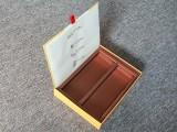 电子产品包装盒/聚诚礼盒包装