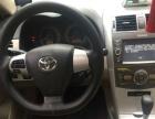 丰田卡罗拉2013款 卡罗拉 1.6 自动 GL 炫酷特装版 精