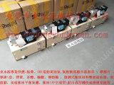 富伟锁紧泵,东永源直供胜龙冲床过载泵PB08-1P2V