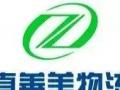 淮南市单位用车(货车)服务中心