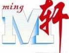 2018东营市学历教育东营市成人高考报名东营名轩学校