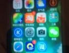 闲置两个苹果手机国行正品5s电信手机价格500元