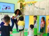 东莞长安0-6岁寒假班火热招生中,蒂基婴幼学府早教