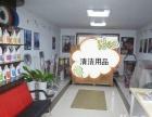 云南(楚雄)九龙地毯清洗公司2000元全包