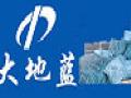 大地蓝绢纺加盟