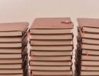 毕业四十周年纪念册 皮革高端烫金画册 蝴蝶对裱精装