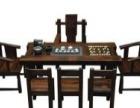 老船木茶桌特价船木茶桌客厅茶桌椅组合图片茶桌