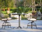 湖南益阳户外家具铸铝桌椅厂家直销价位价格如何 千盟