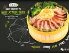 荷小馆荷叶饭快餐加盟,视觉和味觉的双重享受,财富拢金!