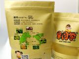 厂家定做PE级食品包装袋 自立袋 拉链袋 茶叶袋 坚果袋 休闲袋